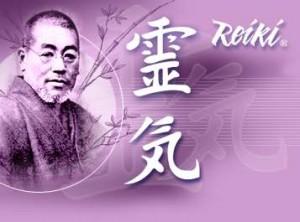 14 de Mayo - Curso de Reiki Nivel 2
